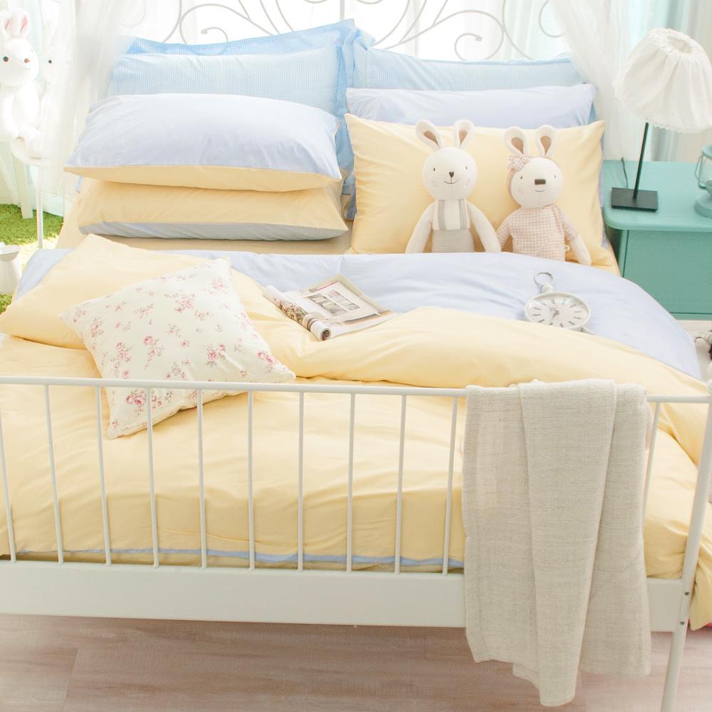 OLIVIA   鵝黃 淺藍  雙人全鋪棉床包冬夏兩用被套四件組 素色無印