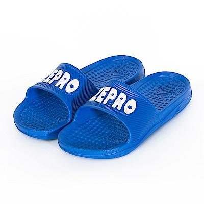 【ZEPRO】女款休閒拖鞋LIGHT系列-湛藍