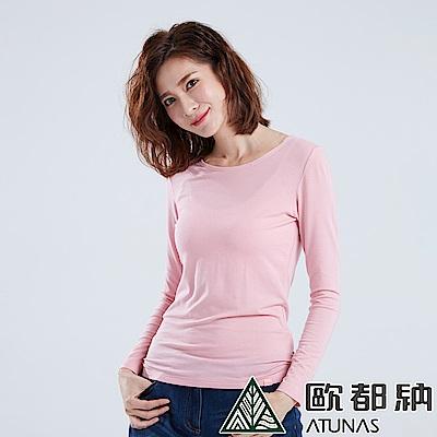 【ATUNAS 歐都納】女款抑菌吸濕保暖發熱衣 A-U1613W 淺粉紅
