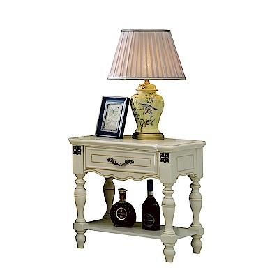 品家居 莫比尼2尺單抽床頭櫃-60x40x60cm免組