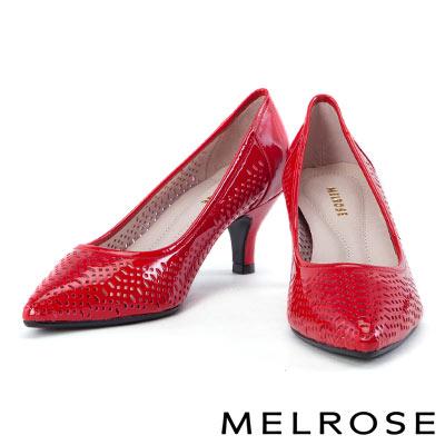 高跟鞋 MELROSE 高貴復古沖孔亮面全真皮尖頭高跟鞋-紅