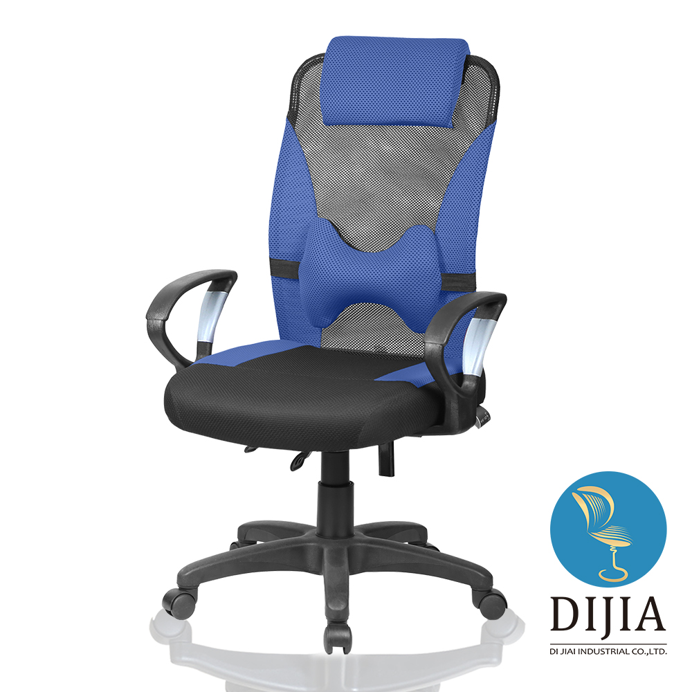椅子夢工廠 經典骨腰D型辦公椅/電腦椅(八色任選)