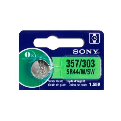 SONY 高品質 SR44 鈕扣電池 1.55V SR44SW/357/303 (5入)