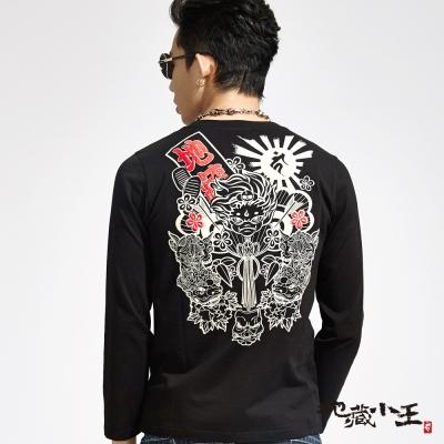 地藏小王 BLUE WAY 日式傳統年節長袖T恤-黑