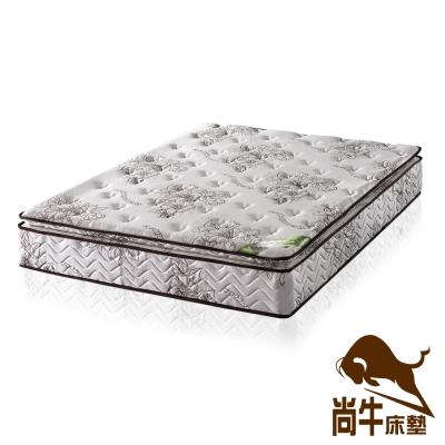 尚牛 正三線乳膠涼爽舒柔布硬式彈簧床墊-單人加大3.5尺