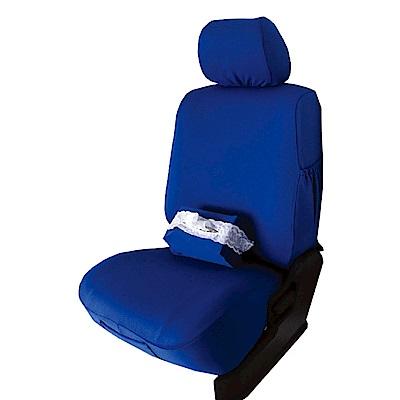 【葵花】量身訂做-汽車椅套-布料-萊卡布-雙前座