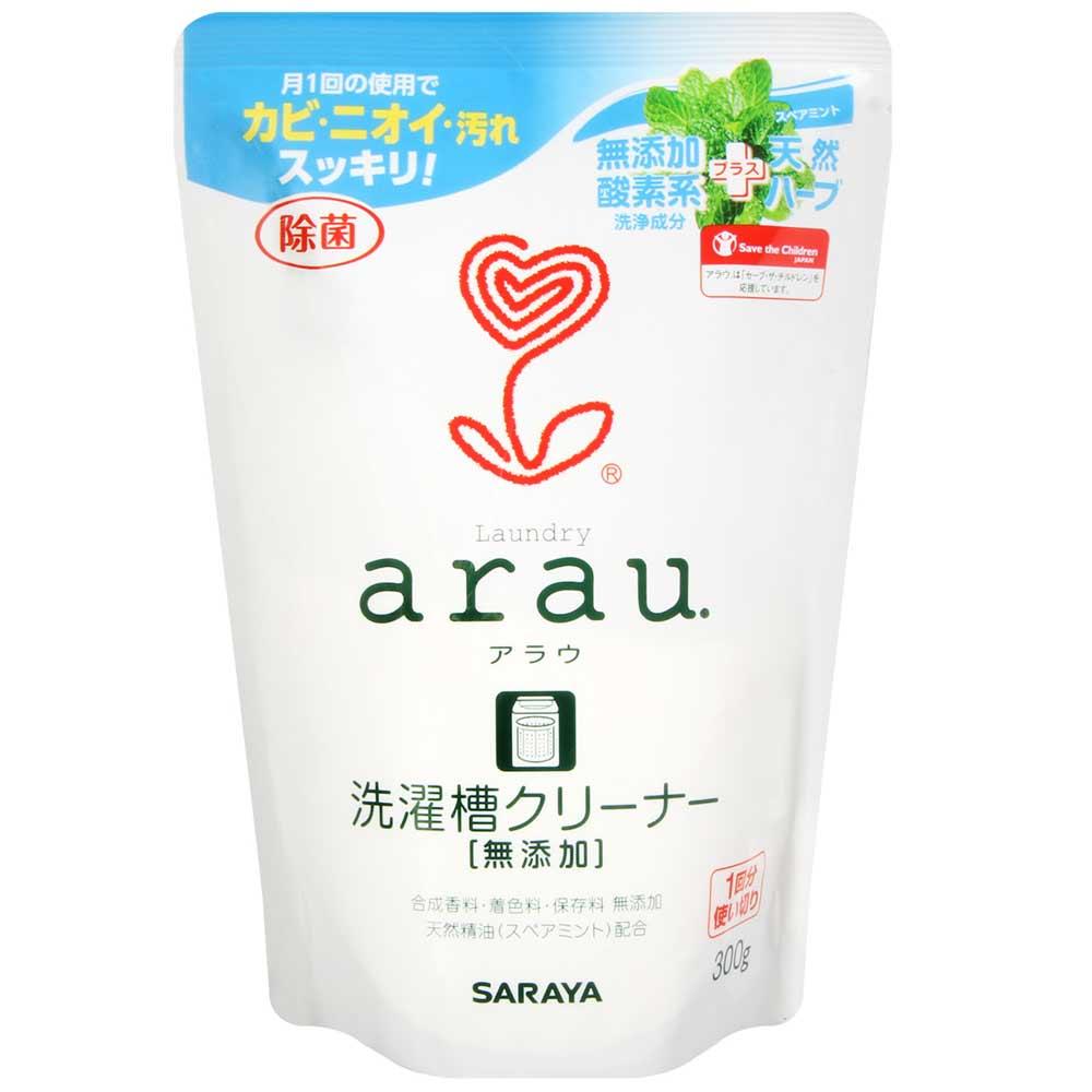 Saraya arau無添加洗衣槽專用清潔劑300g