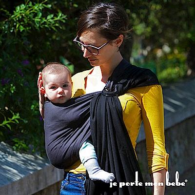 【法國 je porte mon bebe 】JPMBB 雙環微彈親密揹巾,碳灰/黑