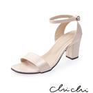 Chichi 簡約繫帶一字高跟涼鞋*粉色