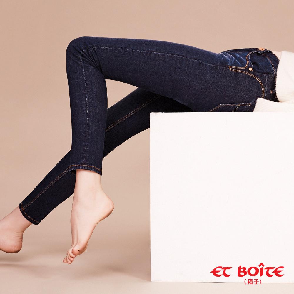 ETBOITE 箱子 BLUE WAY 全方位美型計畫-高腰包覆彈力直筒褲-深藍