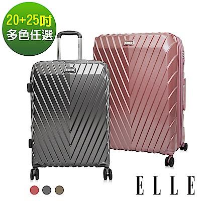 ELLE 法式V型鐵塔系列-20+25吋第二代霧面純PC防刮耐撞行李箱-3色 EL31199