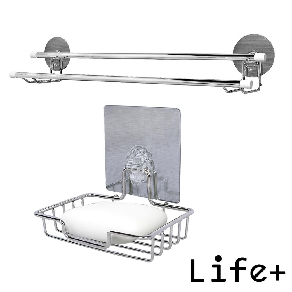 Life Plus 環保無痕魔力貼掛勾(雙桿毛巾架+肥皂架)