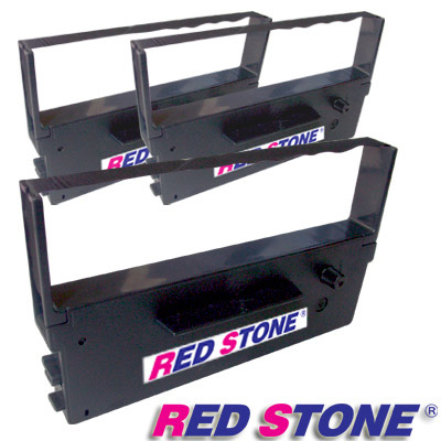 RED STONE for CITIZEN IR71收銀機色帶組(1組3入)紫色
