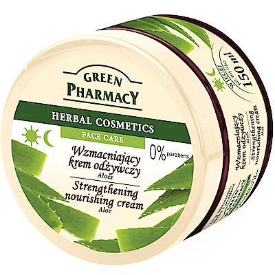 Green Pharmacy 草本肌曜 蘆薈保濕面霜 150ml