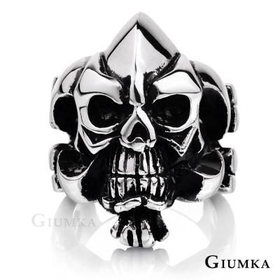 GIUMKA 戰神骷髏頭 白鋼戒指