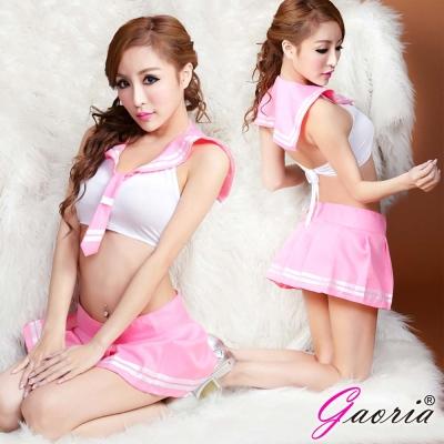 Gaoria 青春無敵 二件式 情趣 性感制服 學生服