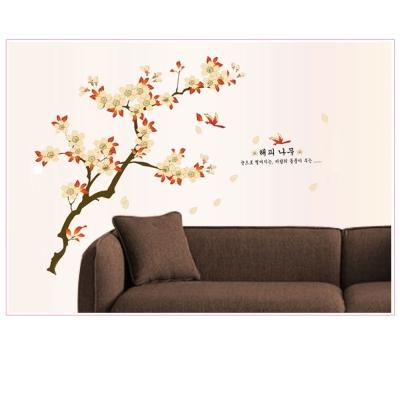 B-082花草系列-開運杏花 大尺寸高級創意壁貼 / 牆貼