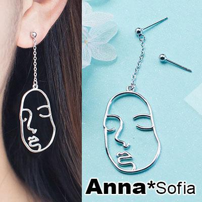 AnnaSofia 抽象線臉不對稱 925銀針耳針耳環(銀系)