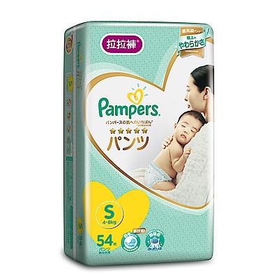 幫寶適 一級幫 拉拉褲/褲型尿布 (S) 54片_日本原裝/包