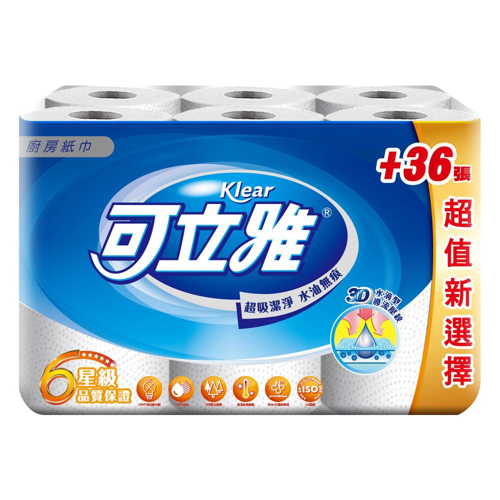 可立雅廚房紙巾60張+6張*6卷*6串/箱