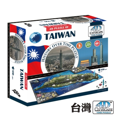 4D Cityscape 4D 立體城市拼圖 - 台灣 850 片+