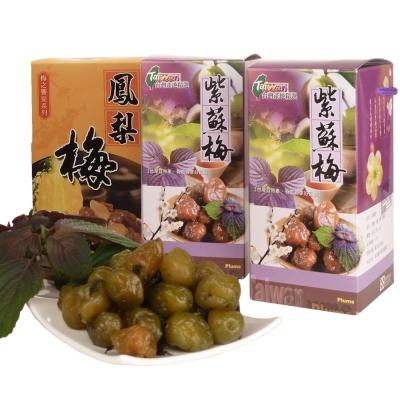 幸福流域  紫蘇梅1200g+鳳梨梅600g(3入)