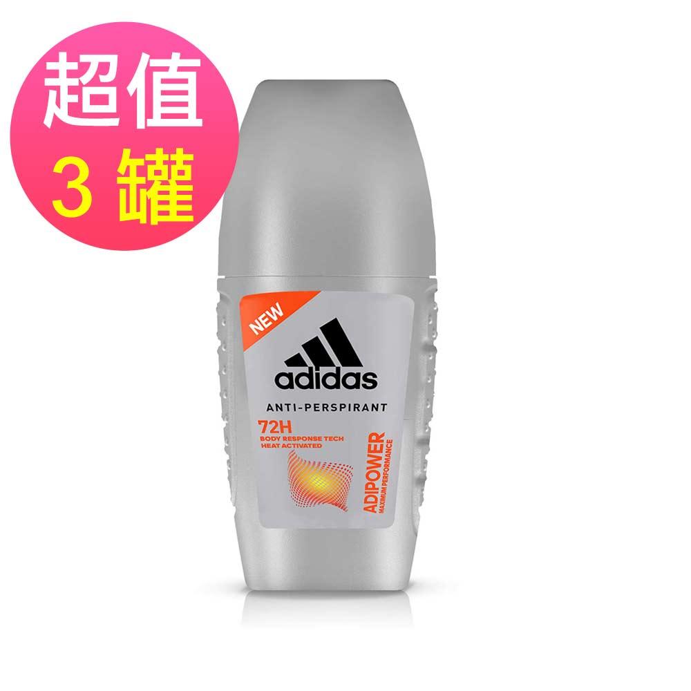 adidas愛迪達 極限動力制汗爽身滾珠(男用)x3罐(40ml/罐)