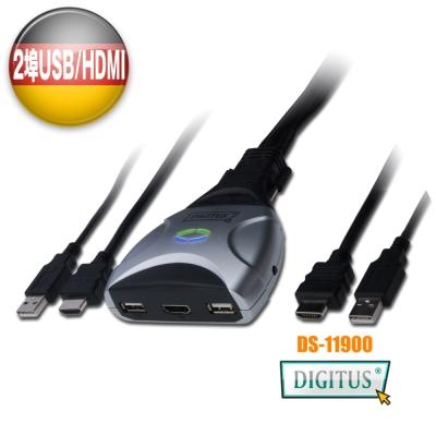 曜兆DIGITUS 2埠 USB-KVM HDMI多電腦切換器含整合線1.2公尺