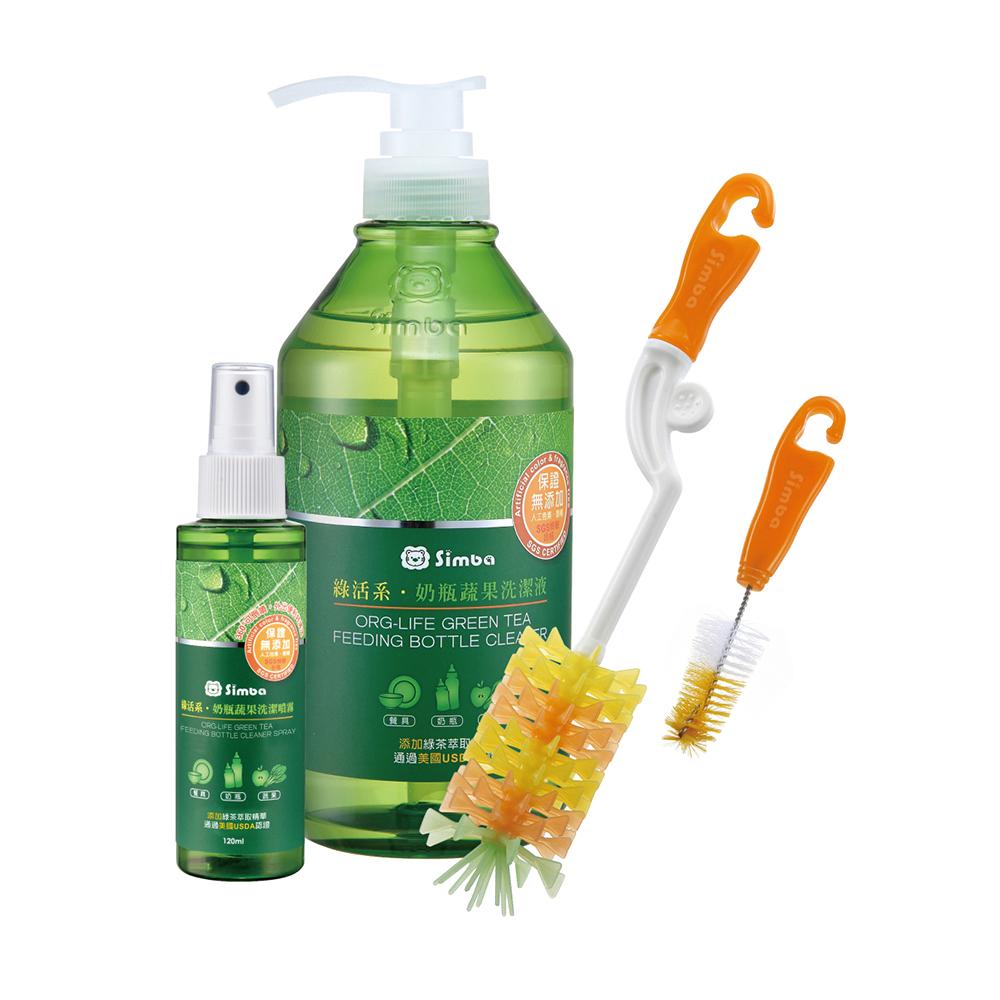 小獅王辛巴 綠活系奶瓶蔬果洗潔系列矽膠奶瓶刷超值組(溫暖橘)