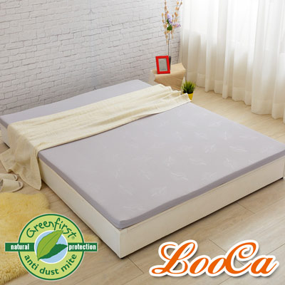 LooCa Greenfisrt 天然5cm防蹣防蚊HT乳膠床墊-灰(單人3尺)
