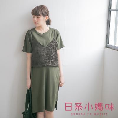 日系小媽咪孕婦裝-韓製哺乳衣-純色素面側開岔休閒洋