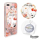 三麗鷗 Kitty iPhone8/7 Plus 施華彩鑽鋁合金屬框手機殼-玫瑰凱蒂