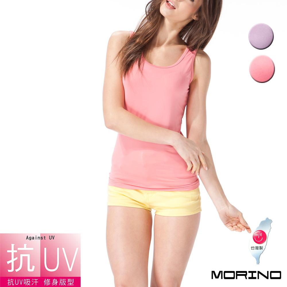 女內搭 (超值3件組) 抗UV速乾女圓領背心MORINO