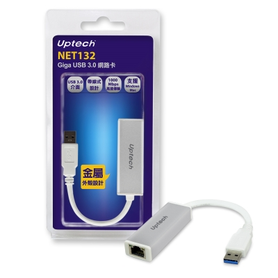 Uptech-NET132-Giga-USB3-0
