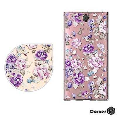 Corner4 Sony Xperia XA2 奧地利彩鑽防摔手機殼-紫薔薇