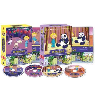 動物園道64號(79~104集) DVD※附動物百科卡、動物童襪