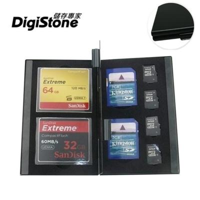 DigiStone 超薄型Slim鋁合金 8片裝雙層記憶卡收納盒(2CF+2SD+4TF)