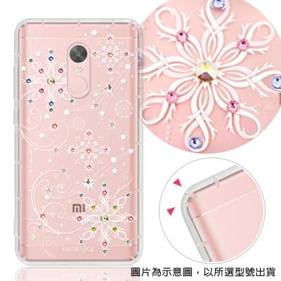 KnowStar Xiaomi 小米 紅米系列 彩鑽防摔手機殼-冰雪