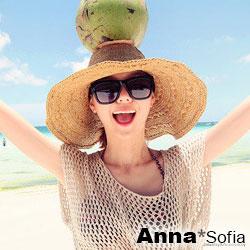 【滿額再75折】AnnaSofia 綁帶交叉編 寬簷遮陽淑女帽草帽(綁線結駝系)