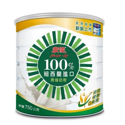 安佳 脫脂即溶奶粉(750g)