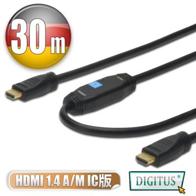 曜兆DIGITUS HDMI圓線30公尺typeA(高畫質晶片內藏版)