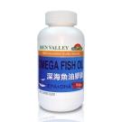 美國培恩-精純魚油膠囊(300粒/瓶)2入裝