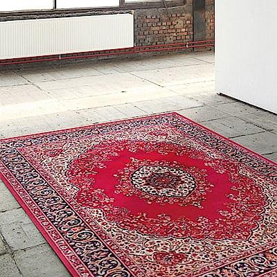 范登伯格 - 琥珀 進口地毯 - 寶鑽 (紅 - 小款 - 100 x 140cm)