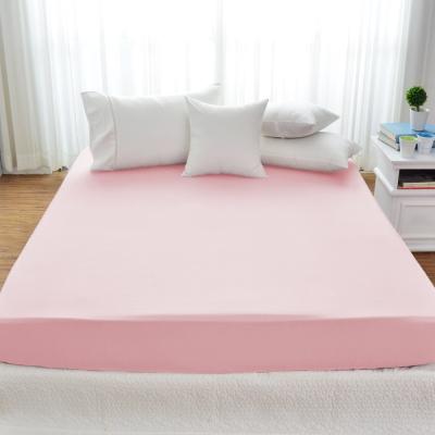 Cozy inn 極致純色-珠光粉-300織精梳棉床包(加大)