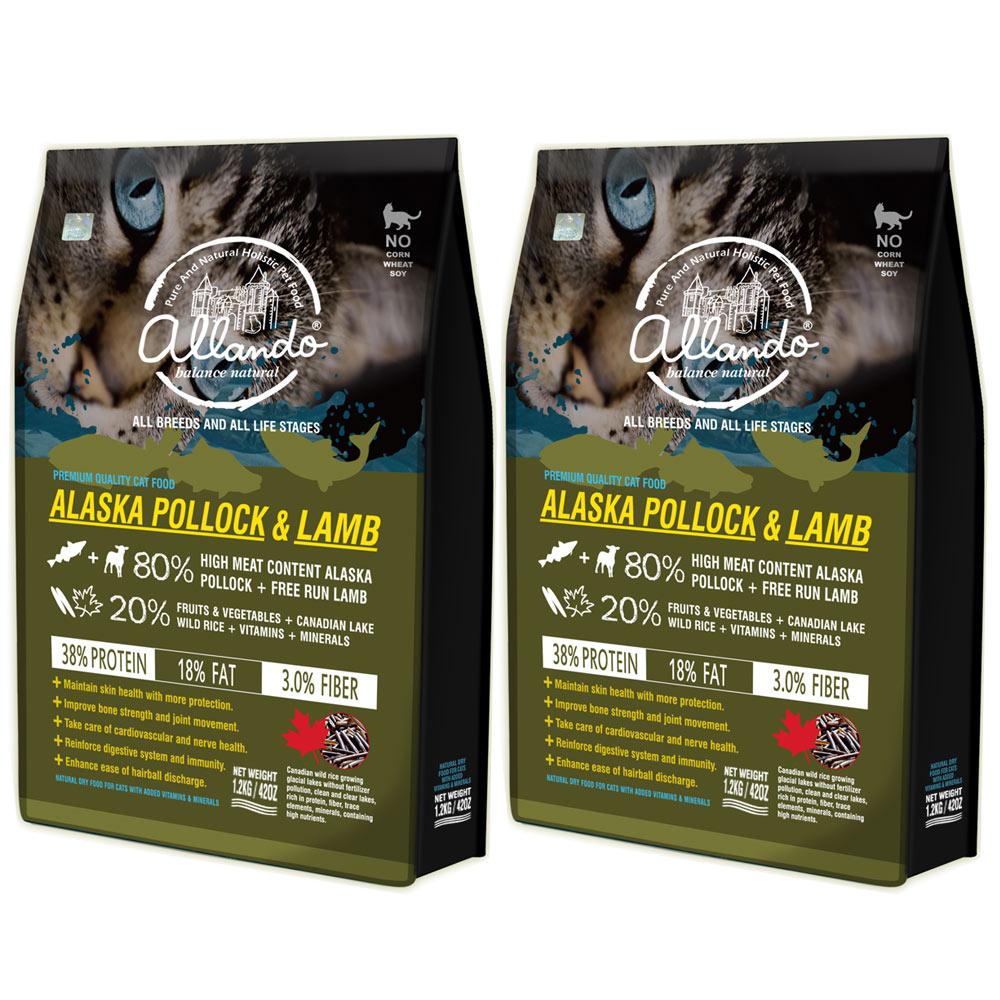 Allando奧蘭多 天然無穀貓鮮糧 - 阿拉斯加鱈魚+羊肉 全貓用 1.2kg X 2包