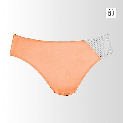 蕾黛絲-運動系列搭配低腰內褲 M-EL(美舒橘)