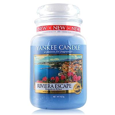 YANKEE CANDLE香氛蠟燭-里維拉 Rivera Escape623g