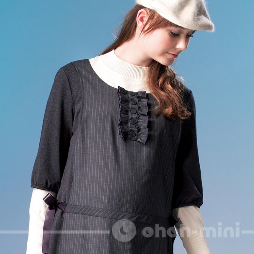 【ohoh-mini】端莊荷葉點綴釦釦孕婦洋裝