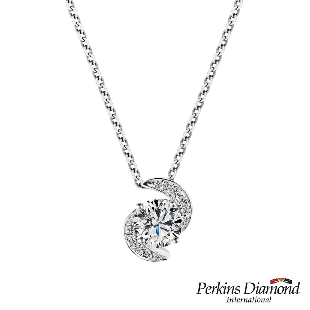 PERKINS 伯金仕 Hug系列 0.20克拉鑽石項鍊