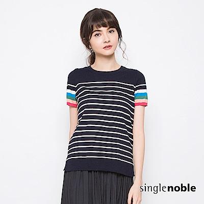 獨身貴族 彩虹國度配色條紋針織衫(2色)